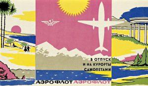 """Positive words for """"Airline Visual Identity 1945-1975"""" in Frankfurter Allgemeine Sonntagszeitung"""