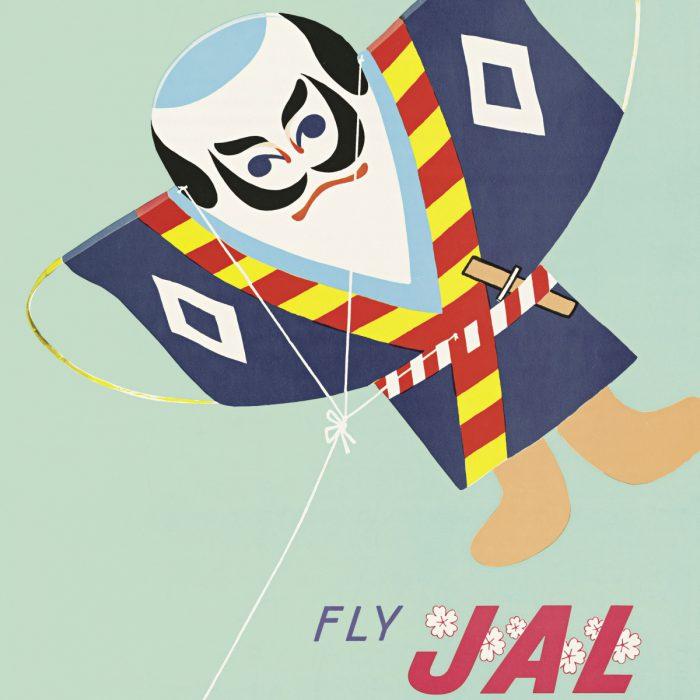 "Quartz reviews ""Airline Visual Identity 1945-1975"""